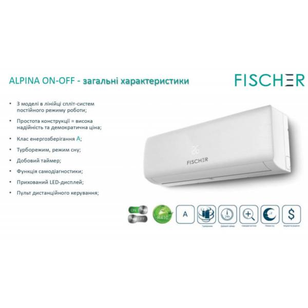 Кондиціонер Fischer ALPINA FI/FO-12AON, загальний опис. Climatzone.com.ua, Мукачево, Закарпаття.